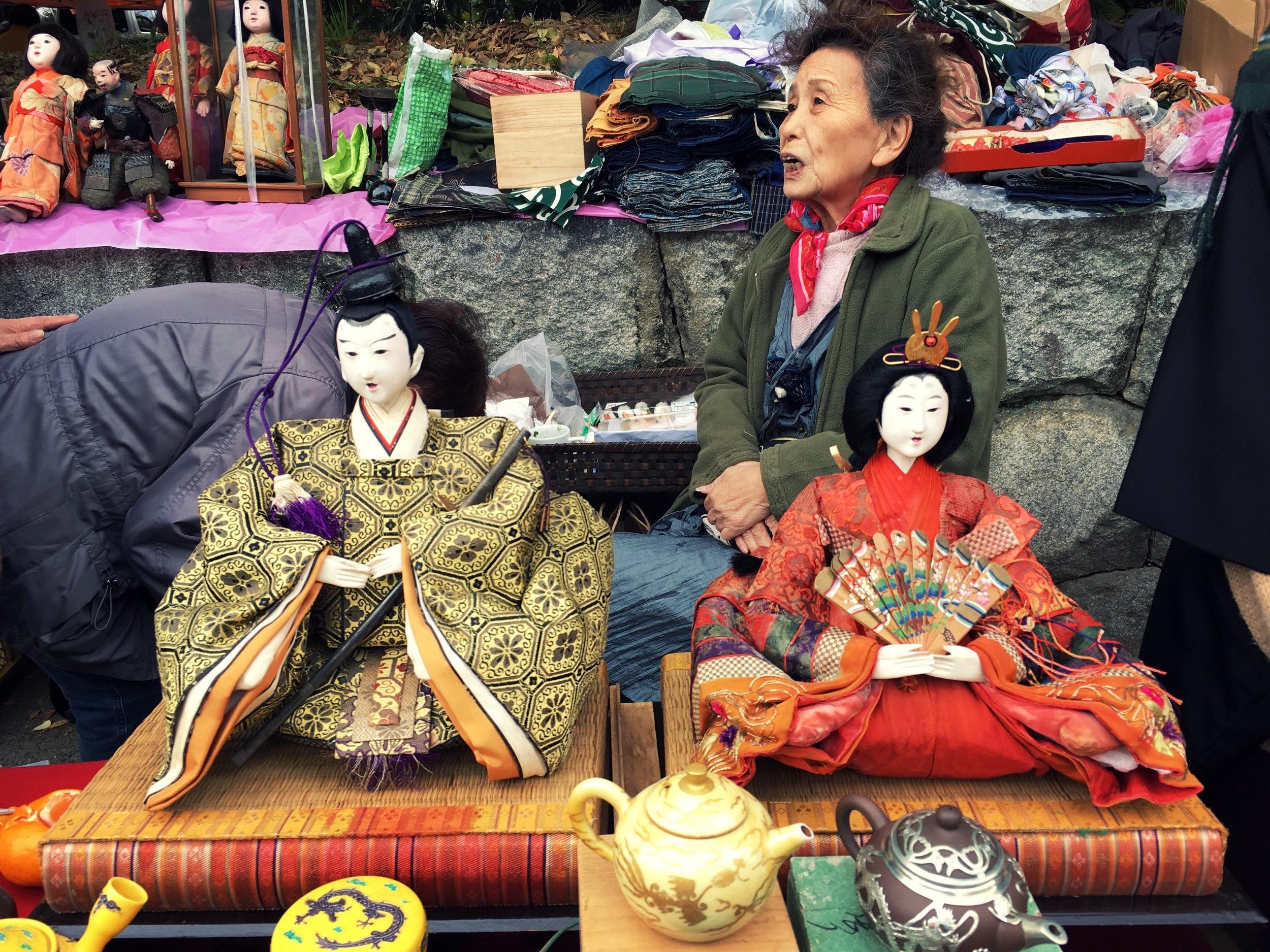 Suku puoli tarinoita Japani