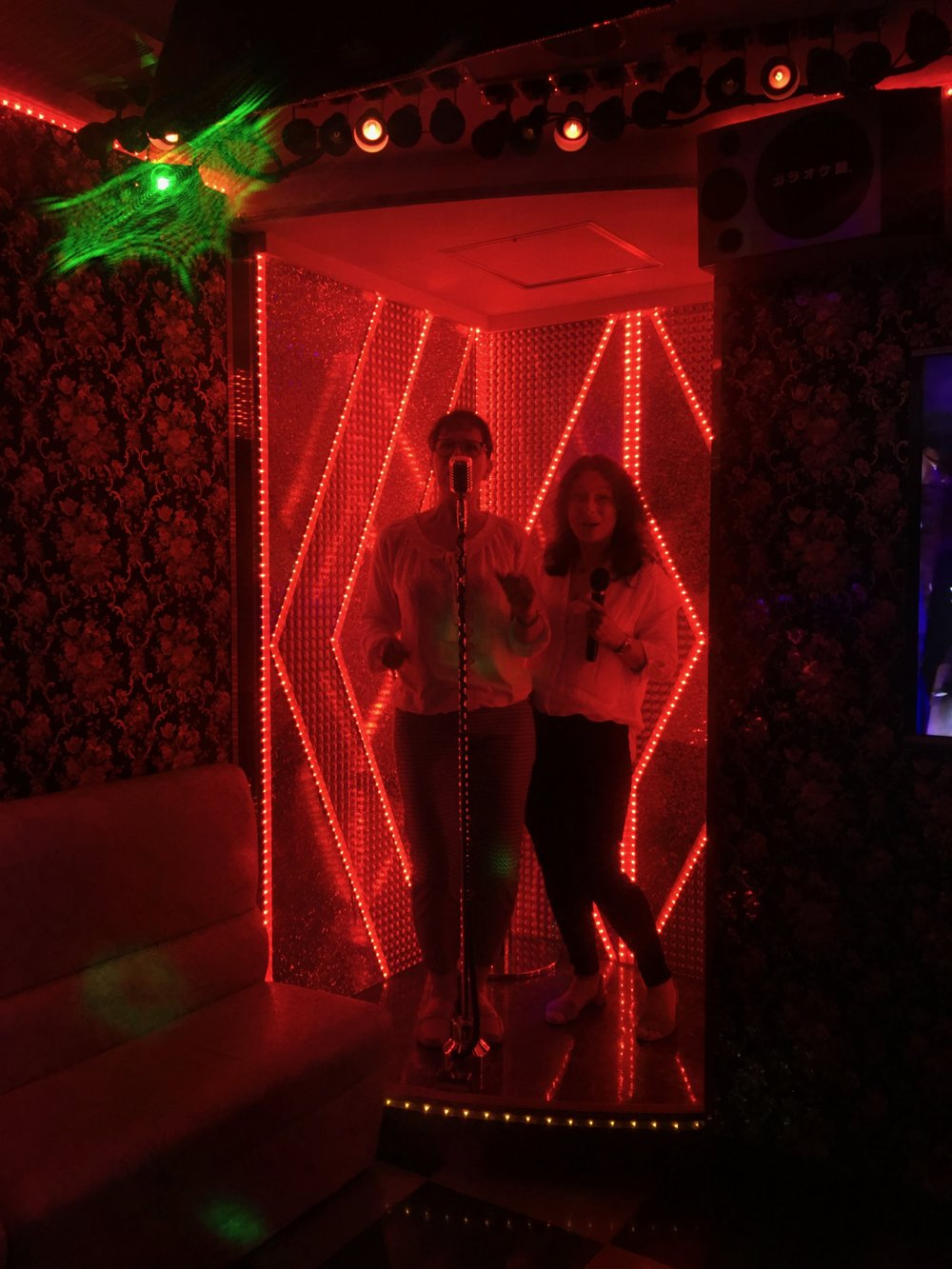 karaoke tokio
