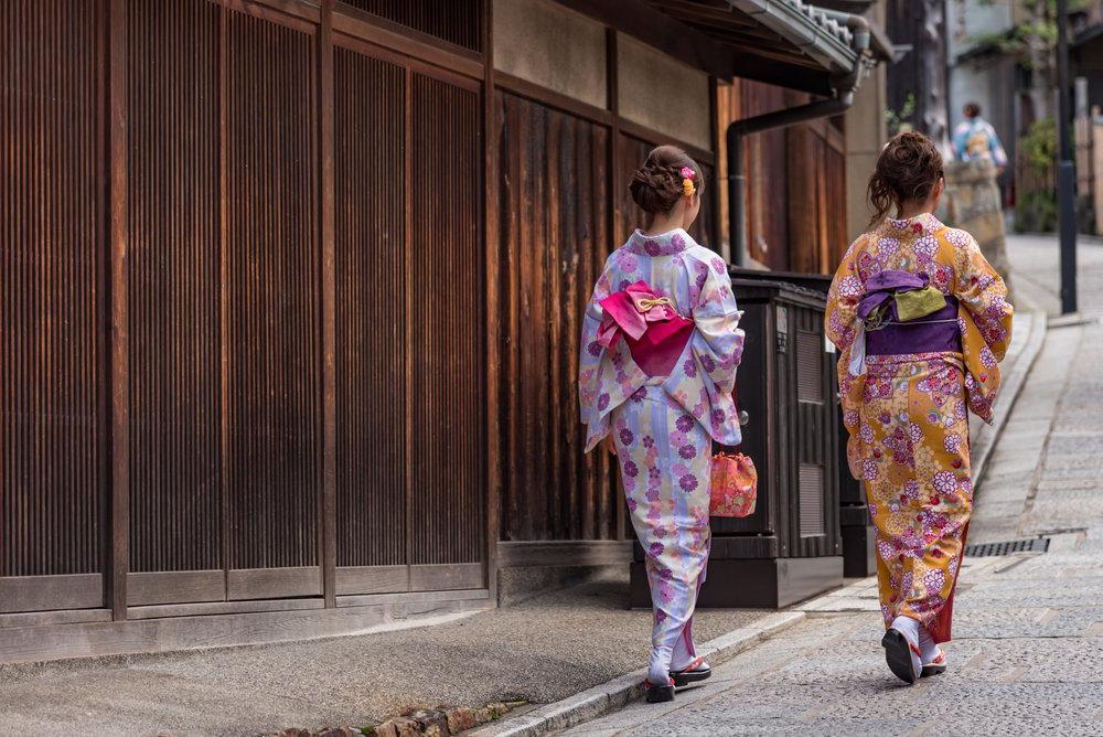 Katunäkymä Kiotossa.