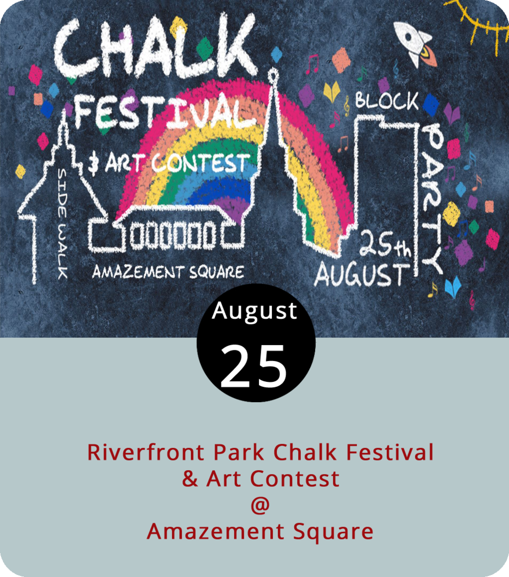 """The CityArts Mosaic Mural at Amazement Square (27 9th St.) should make for an appropriately colorful backdrop to the frenzy of artful creativity and creative artfulness that descends on the adjacent parking lot for the 4th Annual Riverfront Chalk Festival and Art Contest. Artists of all ages and abilities are invited to create chalk art inspired by this year's theme: """"Be Inspired."""" There are rules for this event, which runs from 10 a.m. to 2 p.m., and guidelines for participating and registering, which are posted on the  Amazement Square website . For more info, click  here or call (434) 845-1888."""