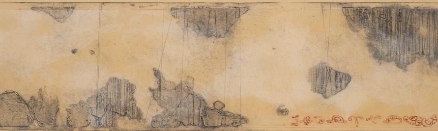 Erosion 3, 2017 encaustic collagraph monoprint on buff paper 8 x 21 inches.  Studio Inventory