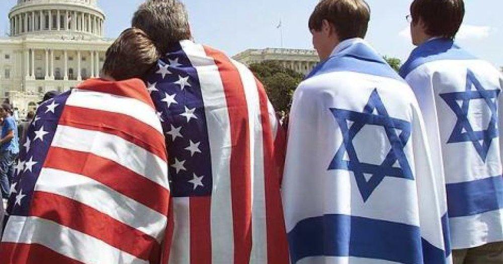 Judaism Today.jpg