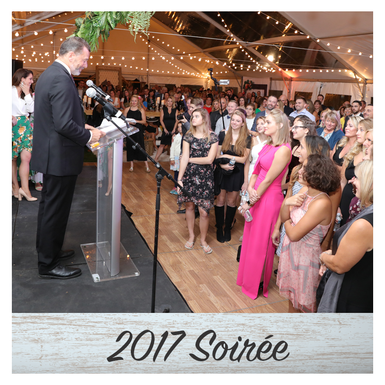 ehw_fundraisingSQ_2017soiree.png