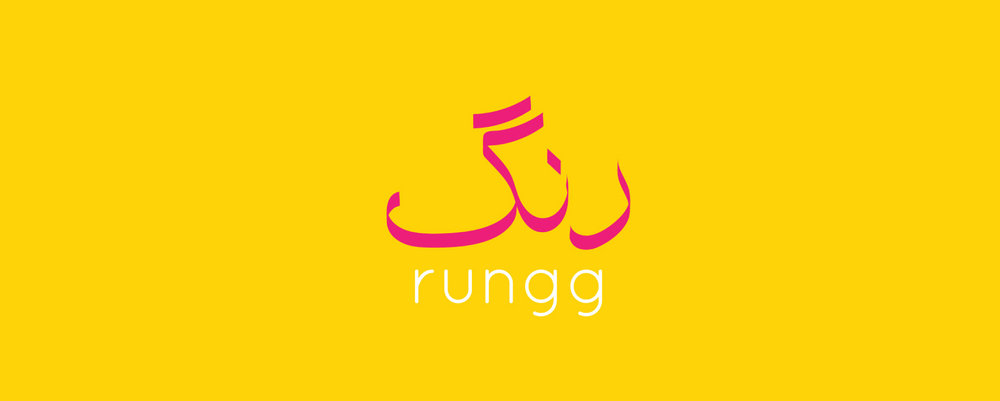 The word Rungg means 'color' in Urdu, Pakistan's national language.