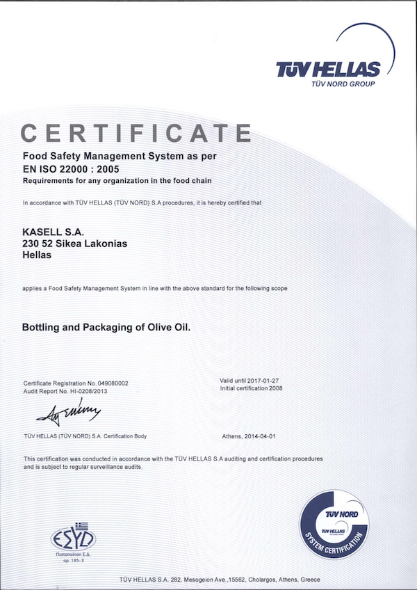 Food safetly mamagement system certificate ISO220002005_eng.jpg