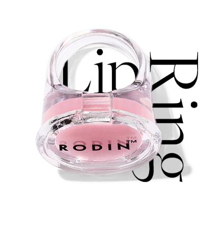 Lip Balm Ring