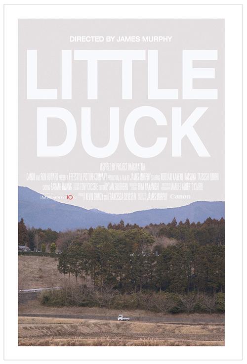 LittleDuck_01c.jpg