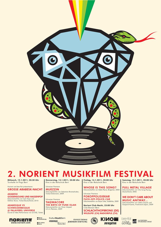 Festival Poster 2011 ARt Design: The President (South Africa)