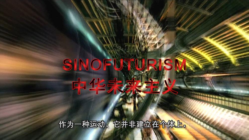 Sinofuturism-1839-2046AD-LawrenceLek-Still01-1920x1080_high_quality.jpeg