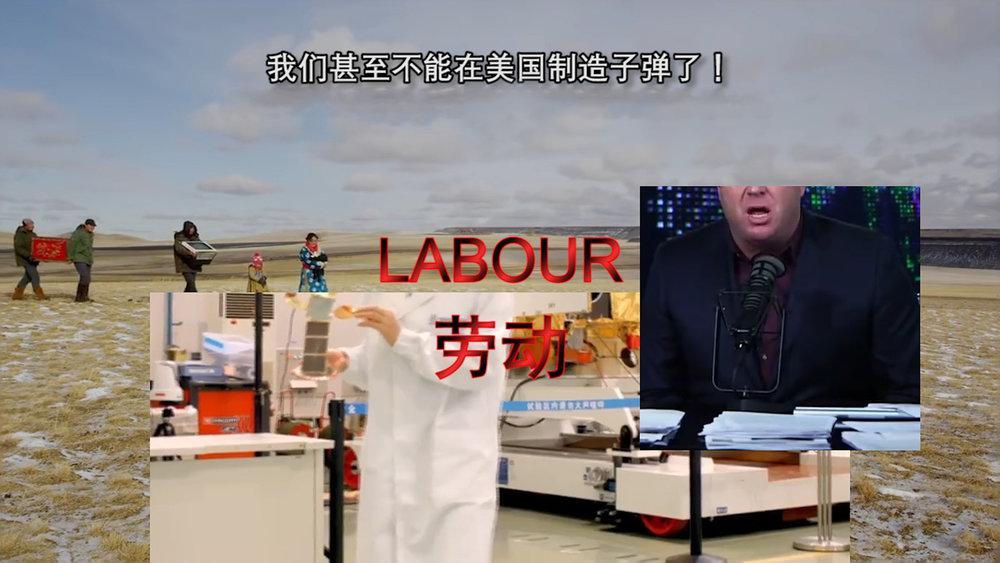 Stills: Lawrence Lek,  Sinofuturism (1839 - 2046 AD) , 2016, HD video, 60 min (Copyright: Lawrence Lek, courtesy Sadie Coles HQ, London)