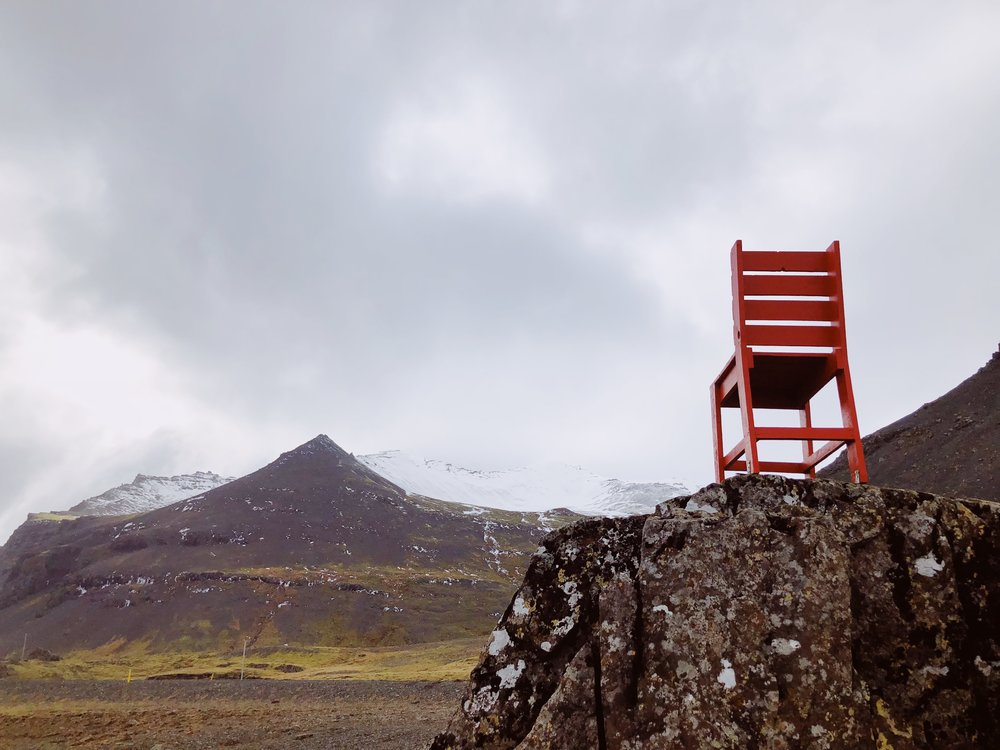 rest stop - iceland