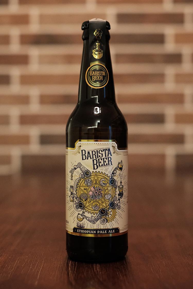 LAB Brewer Barista Beer - Ethiopian Pale Ale