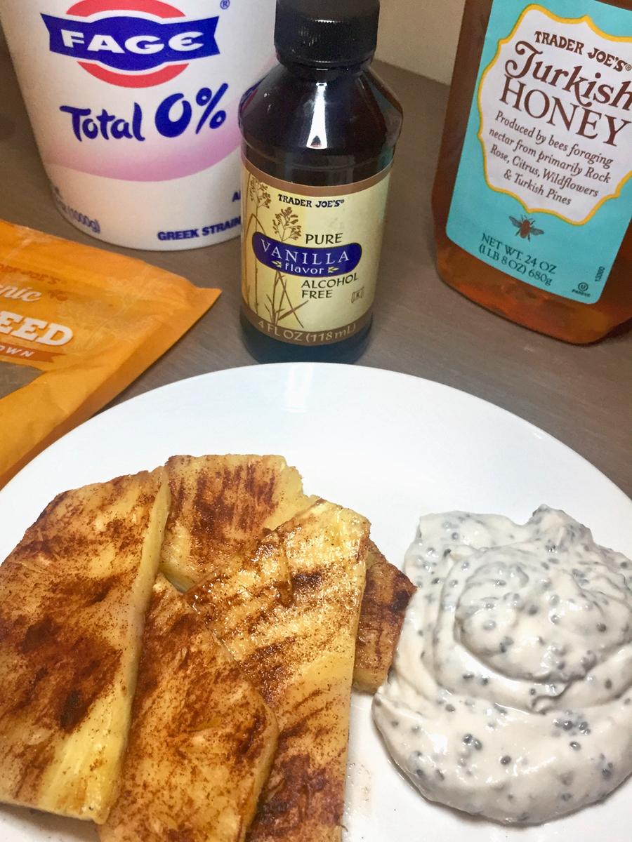 AAY Nutrition Baked Salmon and Asparagus with Bruschetta Sauce