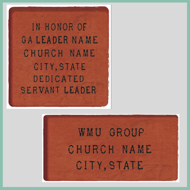 Walk of Faith Sample Display Bricks