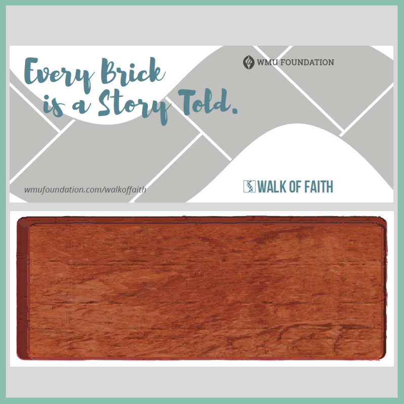 Walk of Faith Brick Activity Card