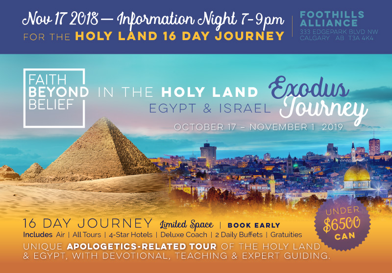 HolyLand-graphic-Information-night-800px-558px.jpg