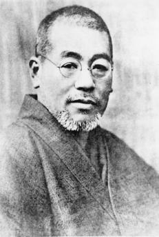 "Dr. Mikao Usui, Founder of ""Reiki"" in the early 1900's"