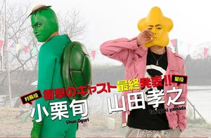 arakawa-under-the-bridge-live-action-movie-comedy.jpg?format=300w
