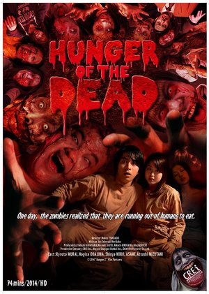 Hunger-of-the-DeadB_Poster.jpg?format=300w