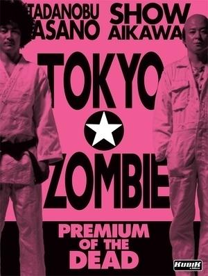large_tokyo_zombie.jpg?format=300w