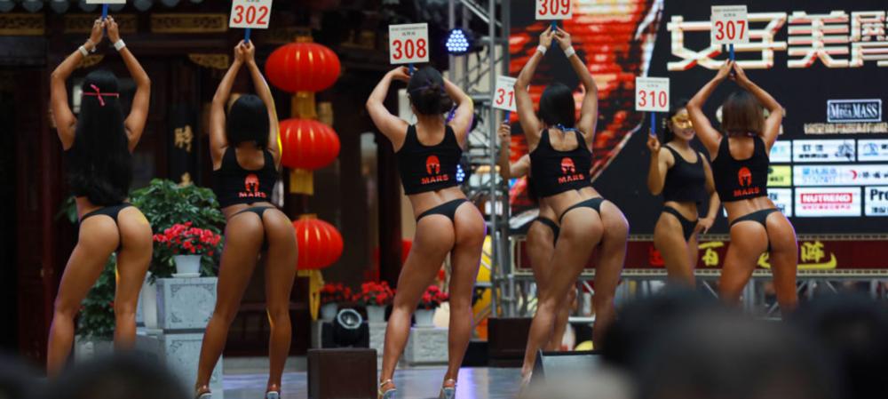 2017. China. Women's Beautiful Buttocks Contest. image via Getty.