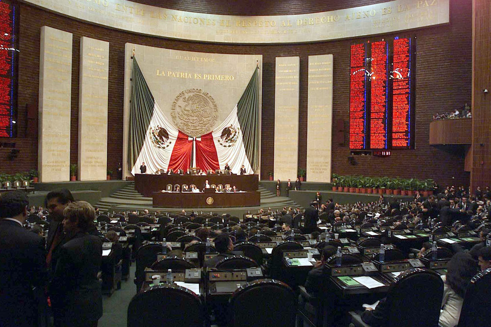 Mexico_Chamber_of_Deputies_backdrop.jpg