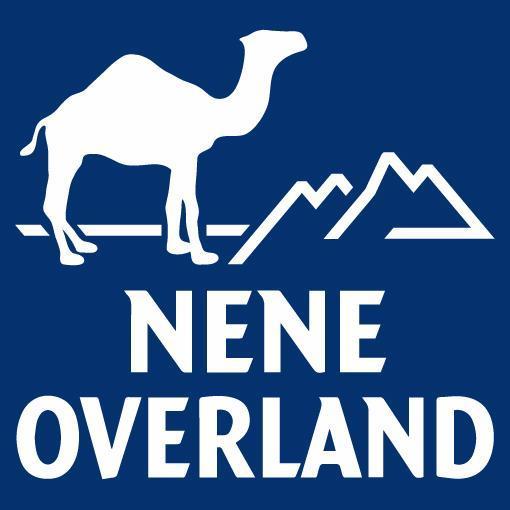 Nene_overland_logo.jpg