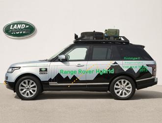 Range_Rover_Hybrid_2.jpg