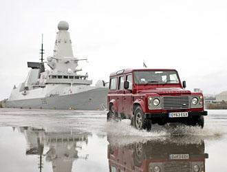 HMSDefender.jpg