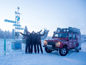 thumbLR_Pole_Of_Cold_Expedition_220114_01.jpg