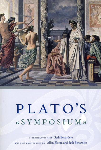 Plato, Symposium