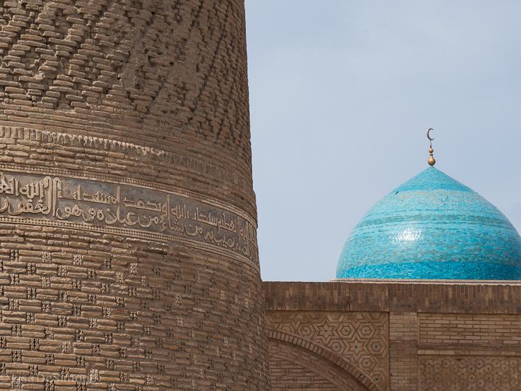 Uzbekistan blog exports-60.jpg