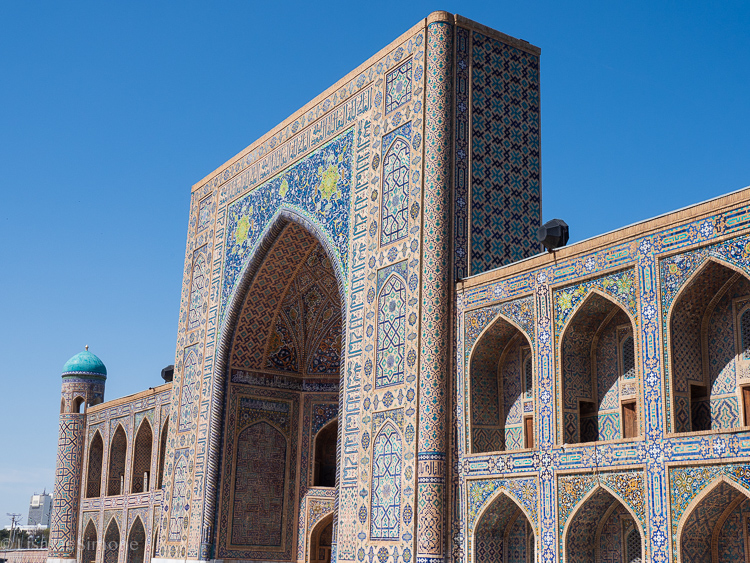 Uzbekistan blog exports-9.jpg