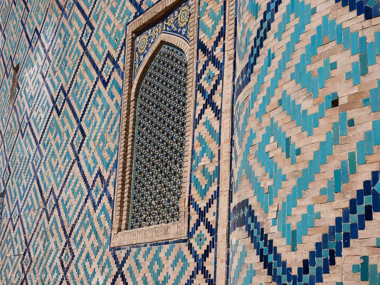 Uzbekistan blog exports-8.jpg