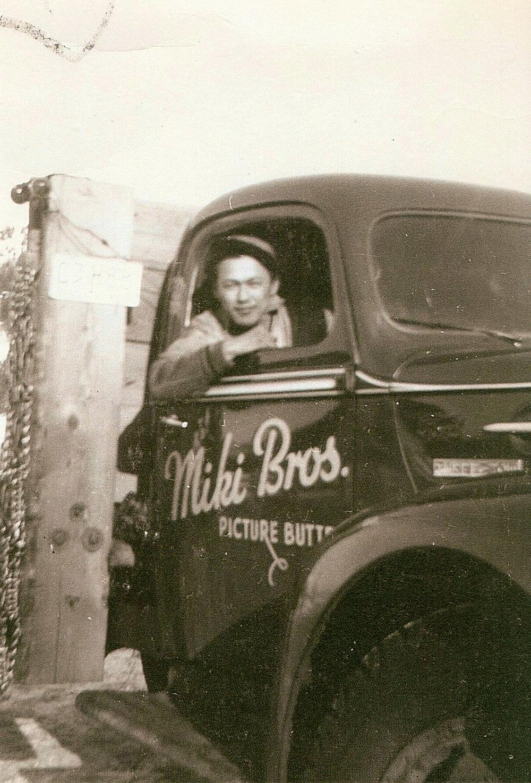 Gen Miki, Alberta, c. 1948