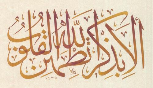 Khalid 4.jpeg