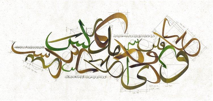 Khalid 1.jpeg
