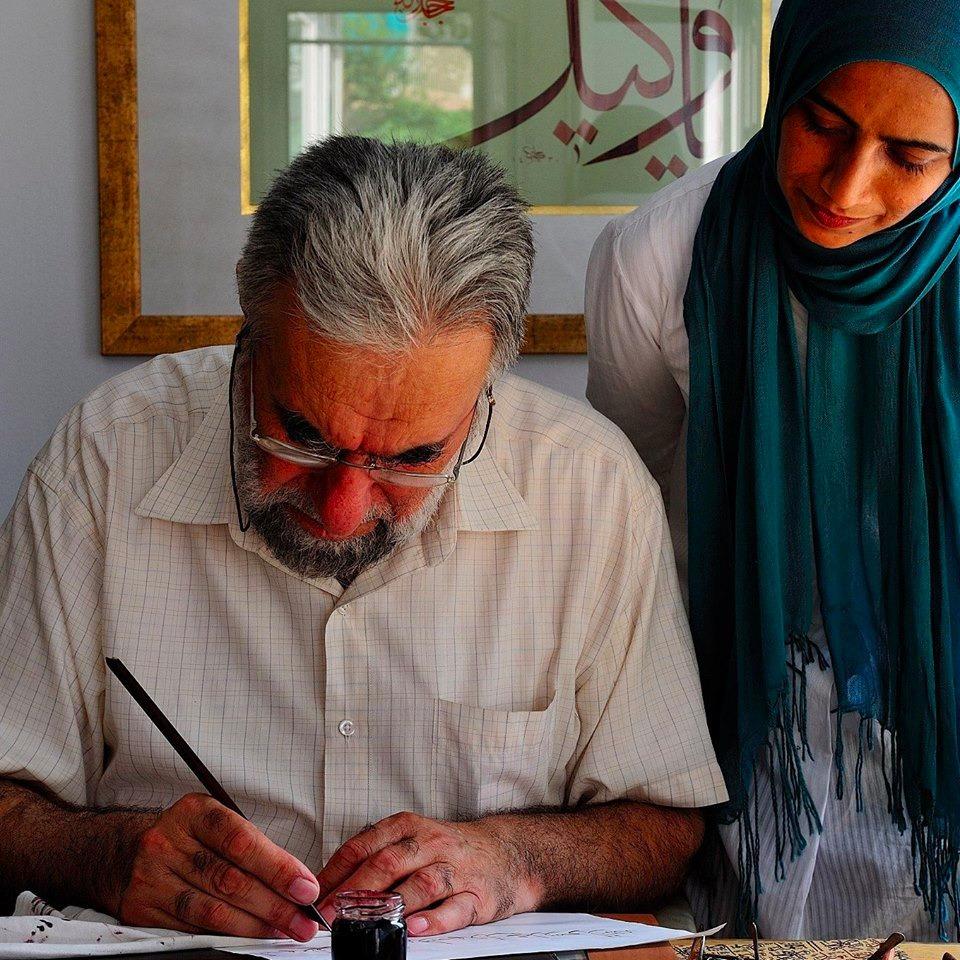 Gulnaz with her teacher, master calligrapher Hasan Celebi