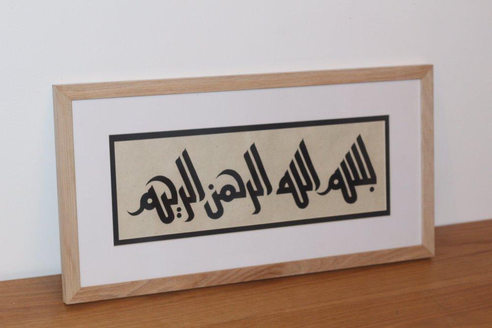 Basmala in Kufic script