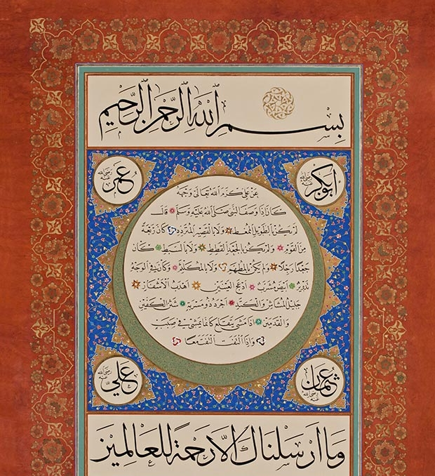Ayman_Hassan_calligraphy.jpg