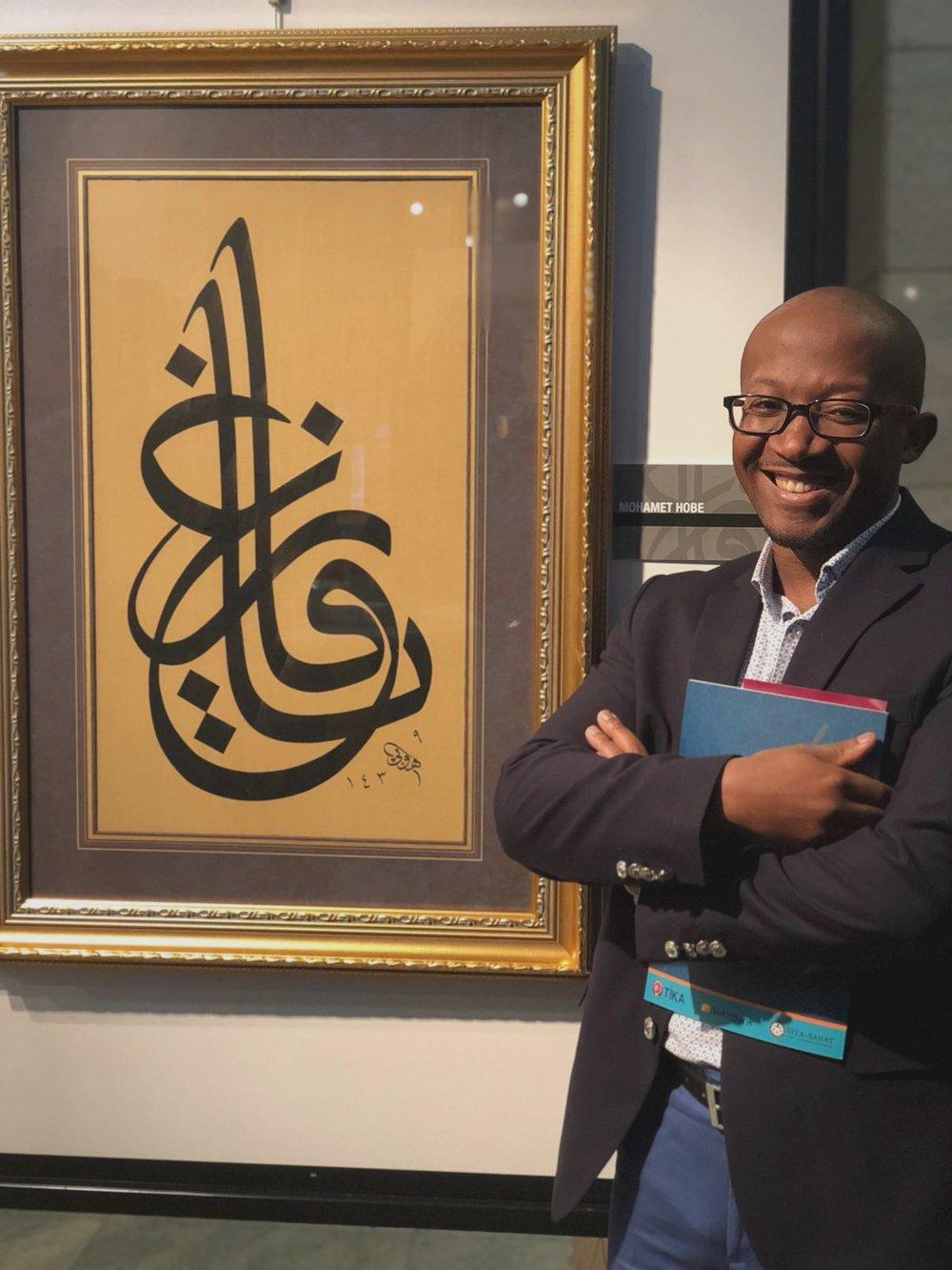 Muhammad Hobe
