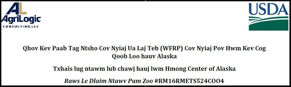Click here for WFRP Factsheet in Hmong.