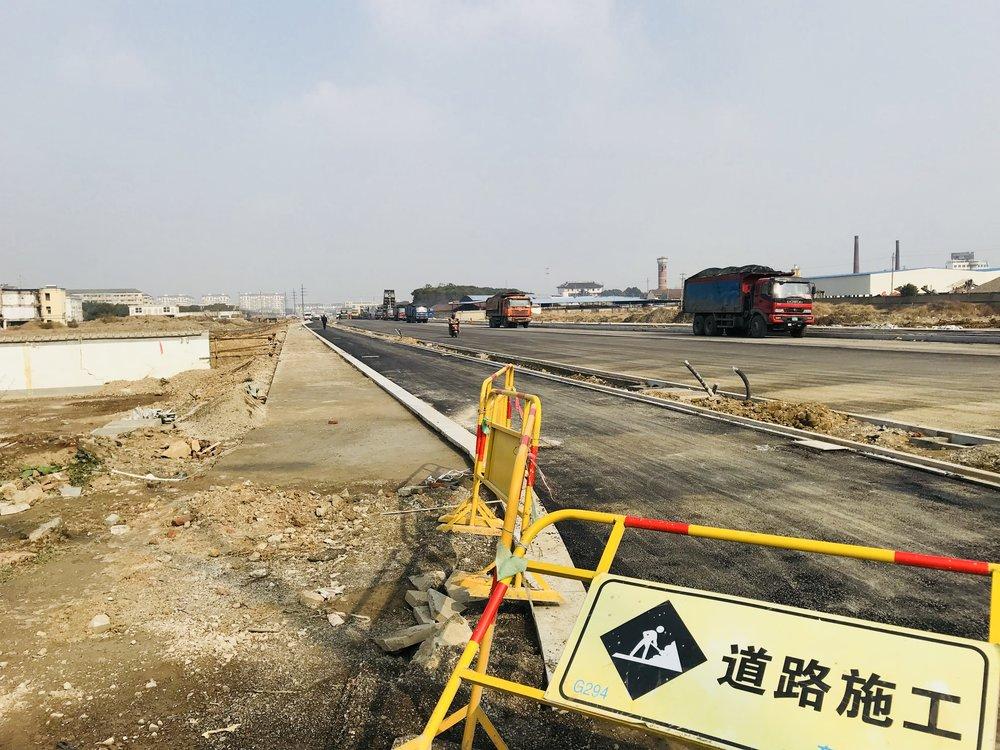 """Construction in progress"""