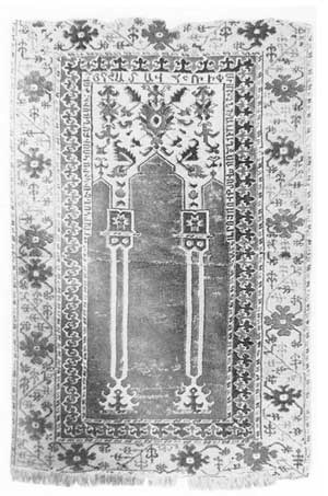 prayer rug inscribed in armenian and dated 1202; current whereabouts unknown. The date is written in Armenian script: ՈԾԱ
