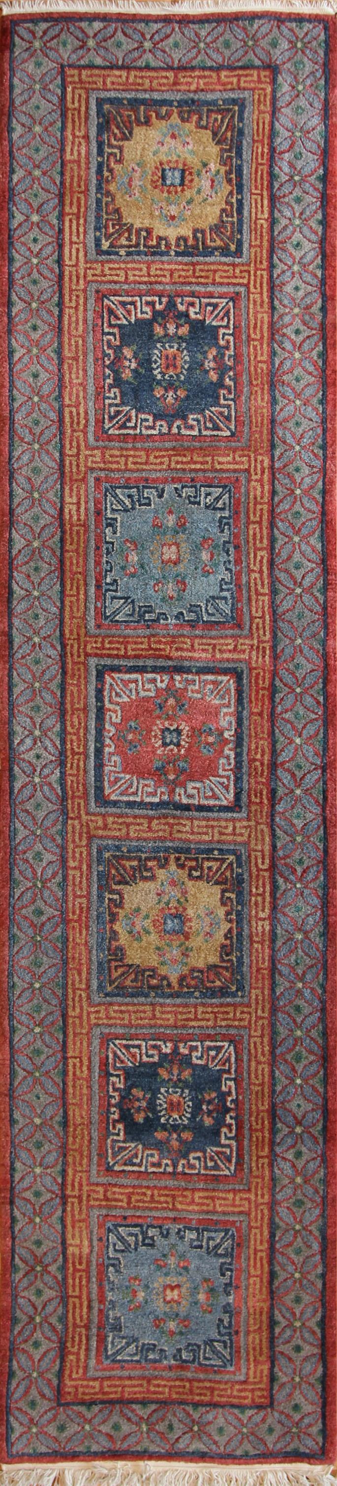 748 Khotanese, Tibet, 3'x13'4''