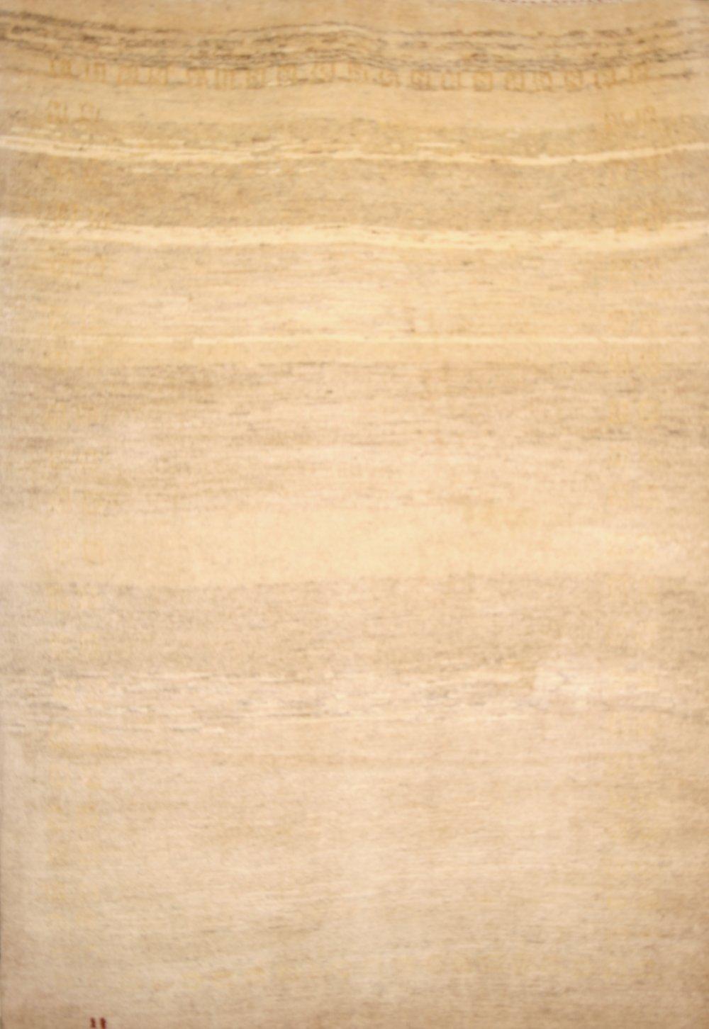 323 Amaleh 2, Persia, 3'4'' x 4'9''