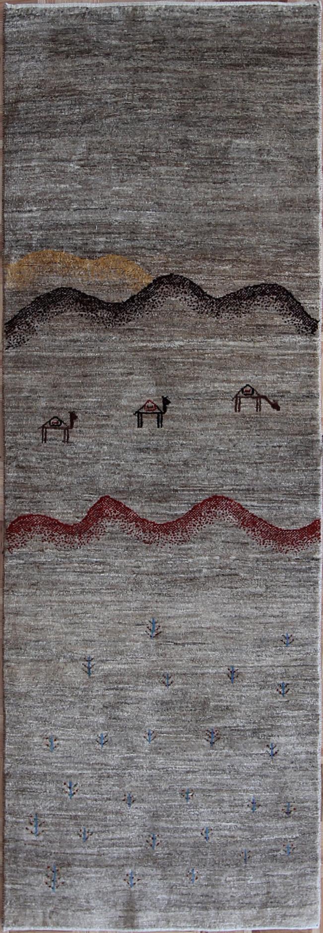 311 Luri Bakhtiari, Persia, 2'7''x7'9''