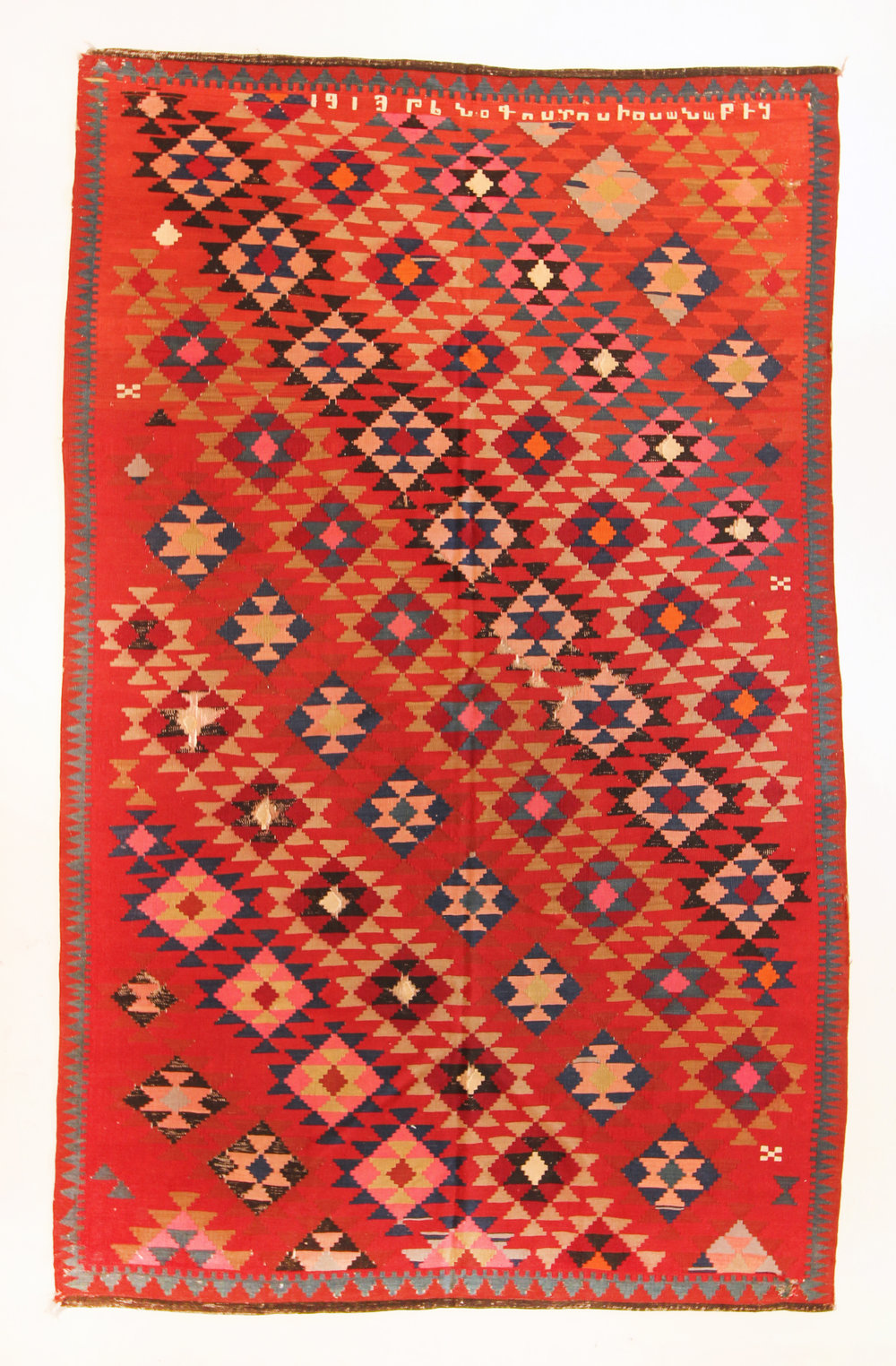 103 Caucasian Kilim, dated 1913, 5'1''x8'2''