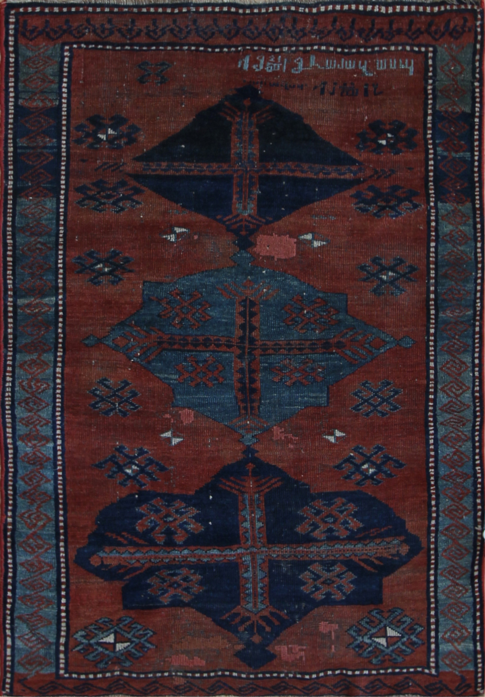 230 Armenian Village Rug, Dated 1919, Inscribed Hamazasp, 4' x 5'9''