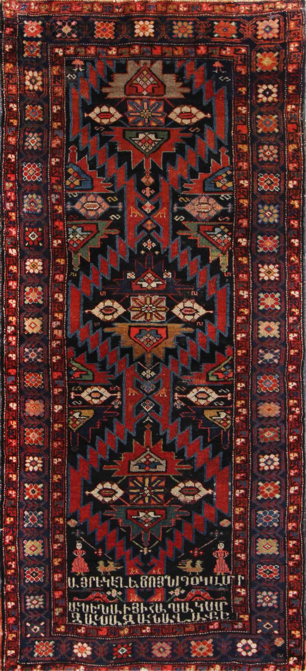 42 Armenian Sawtooth Karabagh, Inscribed dated 1904, 3'6''x7'6''